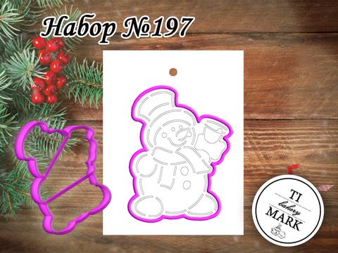 Набор №197 - Снеговик с колокольчиком