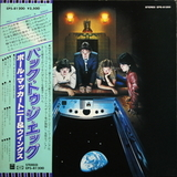 Wings / Back To The Egg (LP)