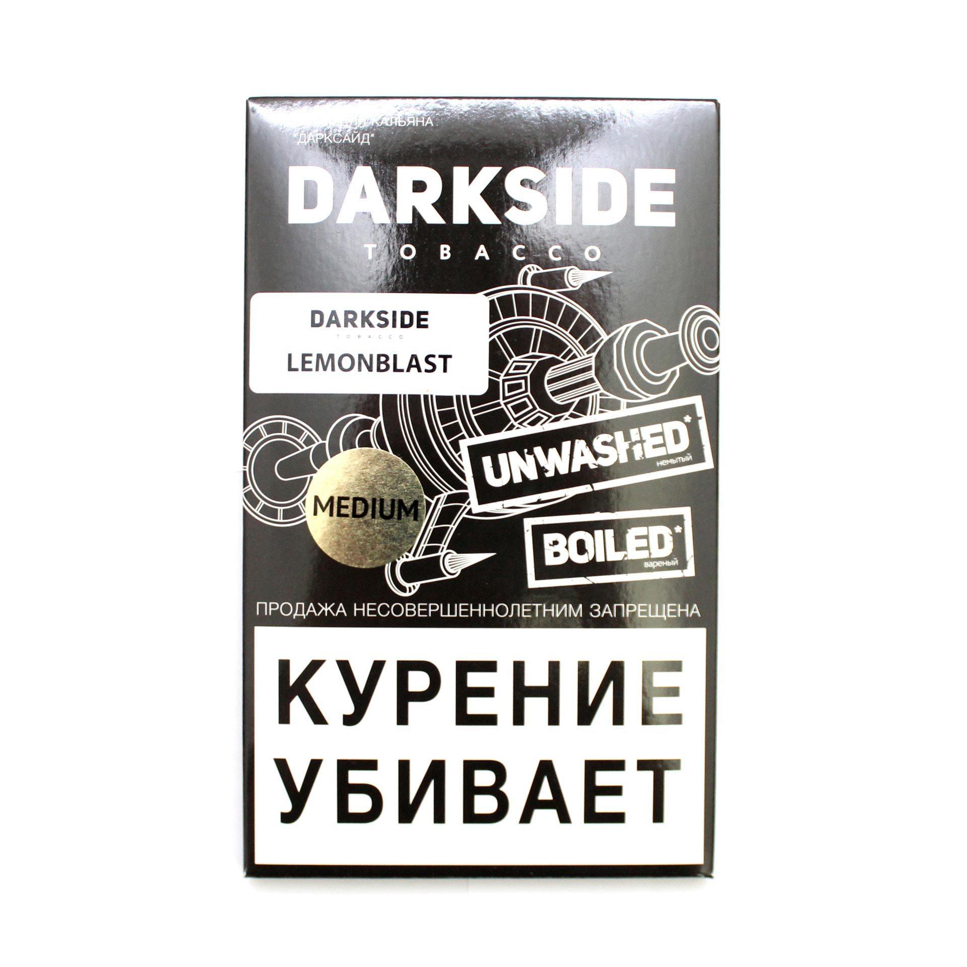 Табак для кальяна Dark Side Medium 100 гр. Lemonblast