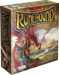 Runebound третье издание