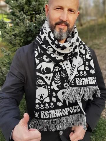 Сказки Брянского Леса чёрно-белый № 1.3 (С бахромой)