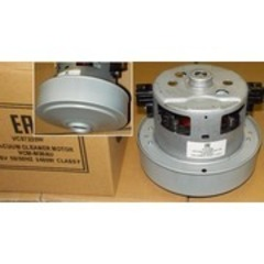 Мотор пылесоса 2400w Samsung VC07220W, VCM-M30AU, DJ31-00125C, VAC002SA,