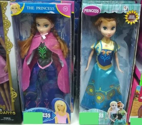 Пара кукол по цене одной!