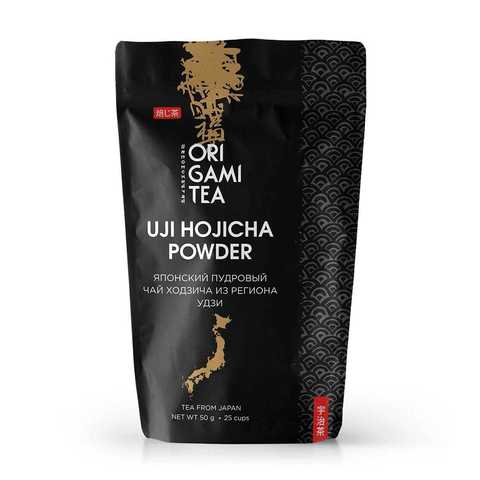 Японский чай Удзи ходзича пудровый Origami tea, 50 гр