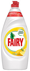 "Средство для мытья посуды ""Fairy"" лимон 900 мл"