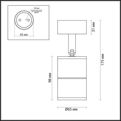 Потолочный светильник 4208/1C серии CORSUS