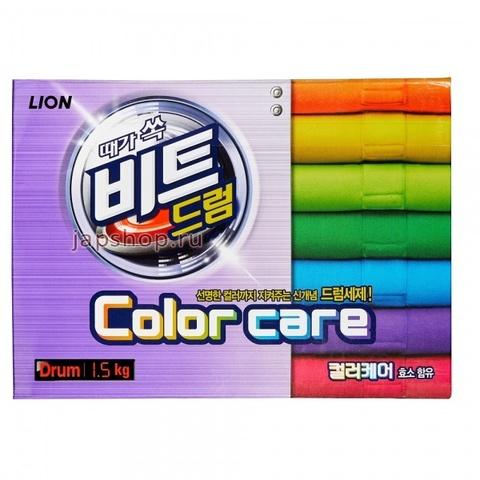 С/П для цветного белья с защитой цвета 1,5 кг