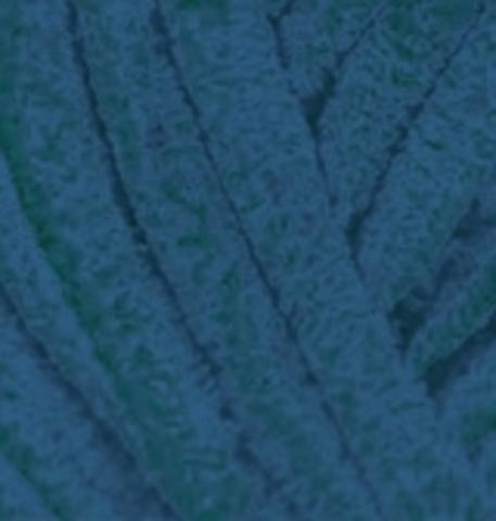 Пряжа Alize Velluto цвет 646