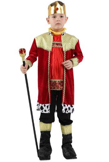 Костюм Принца детский в ассортименте