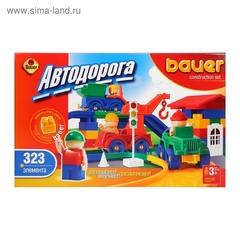 "Коструктор ""Автодорога"", 323 элемента"