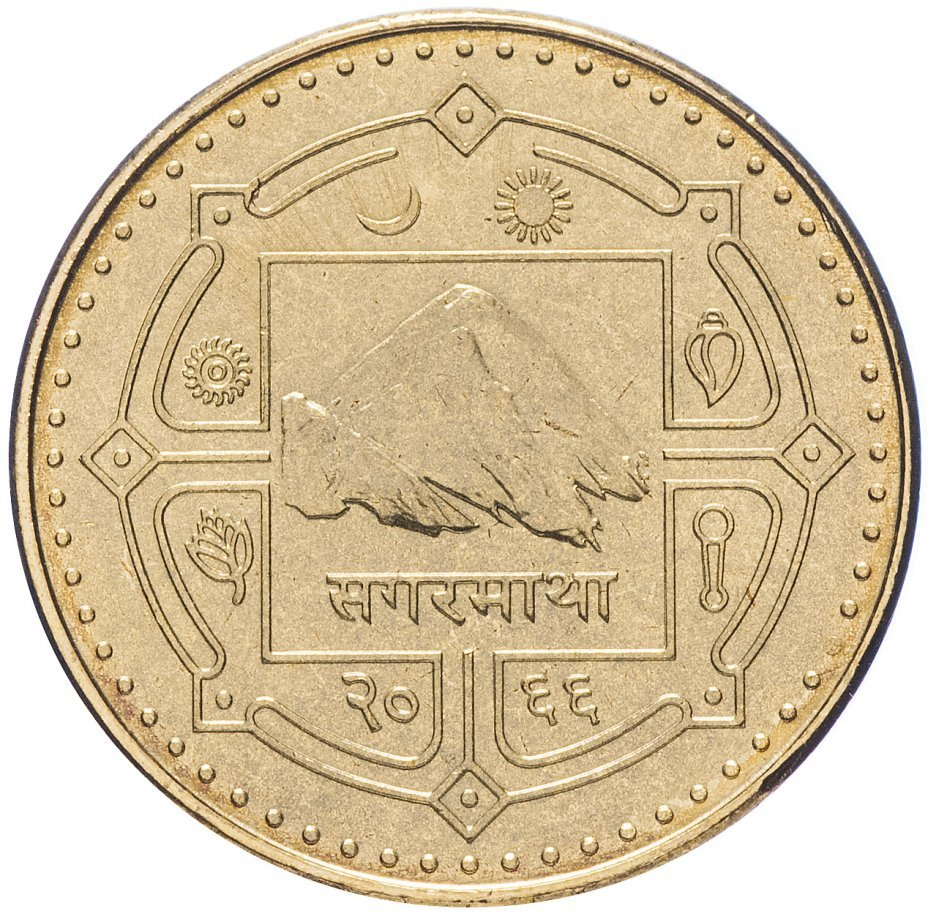 1 рупия. Непал. 2009 год. UNC