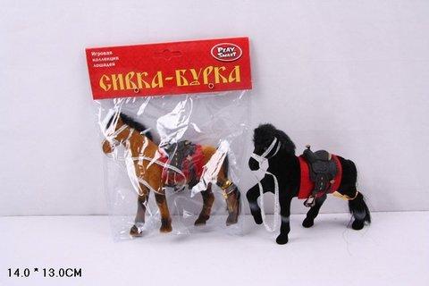 Лошадь Сивка-бурка в пак. 2 вида/2546/2549