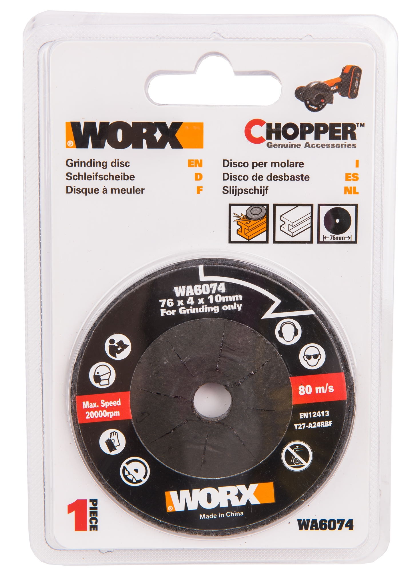 Шлифовальный диск WORX WA6074