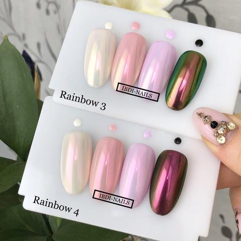 Пигмент Радужный «Rainbow» 4