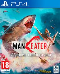 MANEATER Издание первого дня (PS4, русская версия)