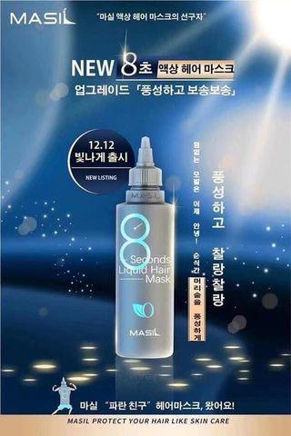 Masil 8 Seconds Salon Liquid Hair Mask 200ml