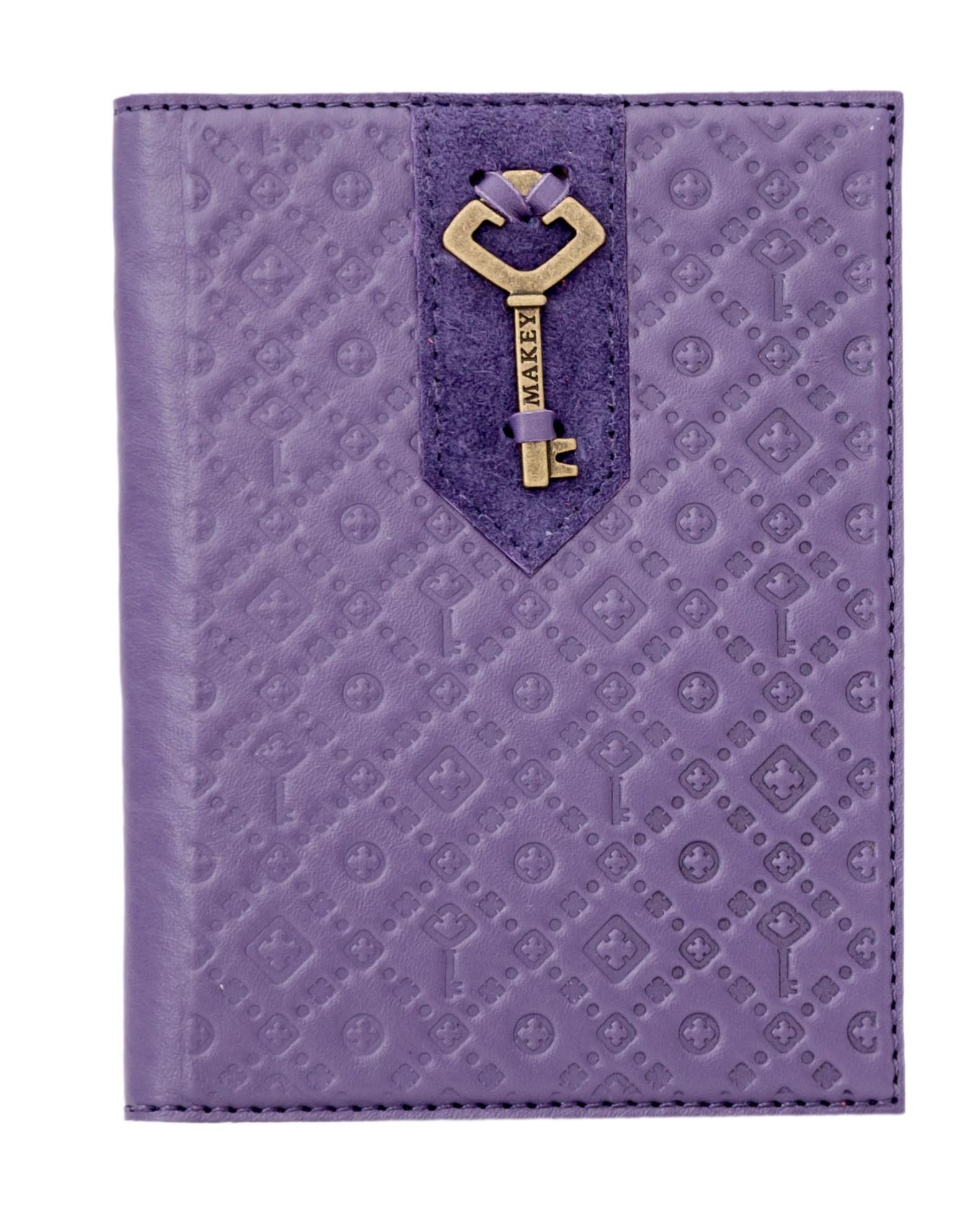 Обложка на паспорт | Ключ | Лаванда