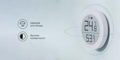 Метеостанция Xiaomi ClearGrass Bluetooth Thermometer, белый