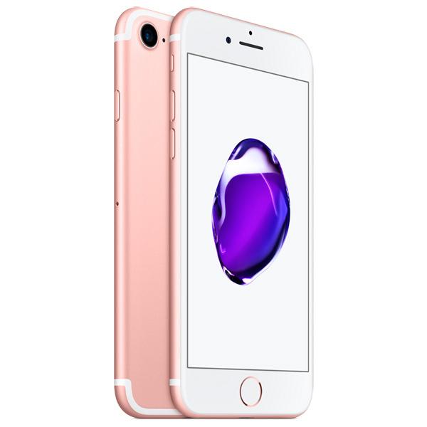 Apple iPhone 7 256GB Rose Gold (Ростест)
