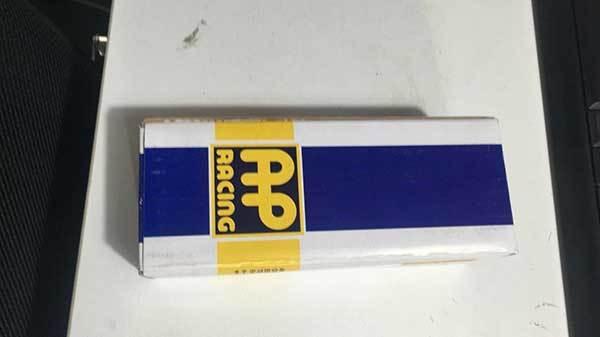 Упаковка регулятора баланса тормозов AP Racing CP3550