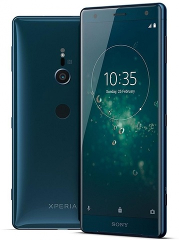 Sony H8296 Xperia XZ2 64GB Dual Green (темный изумруд)