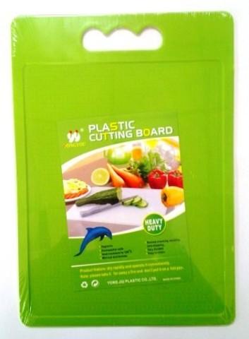 Доска разделочная пластик colour. 23х34