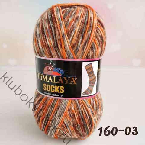 HIMALAYA SOCKS 160-03, Оранжевый/коричневый/серый
