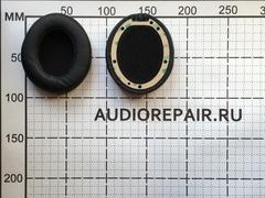 Ear pads Studio 2.0 (Черный)