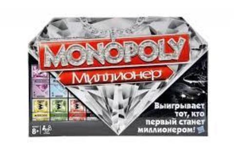 Монополия Миллионер