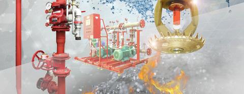 Системы пожаротушения для промышленных объектов