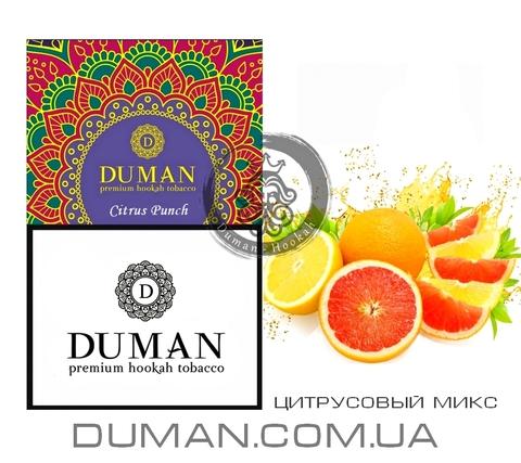 Табак Duman Citrus Punch (Думан Цитрусовый Микс) |Hard