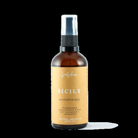 Ароматическое масло для тела - мелисса и мандарин Сицилия, SmoRodina