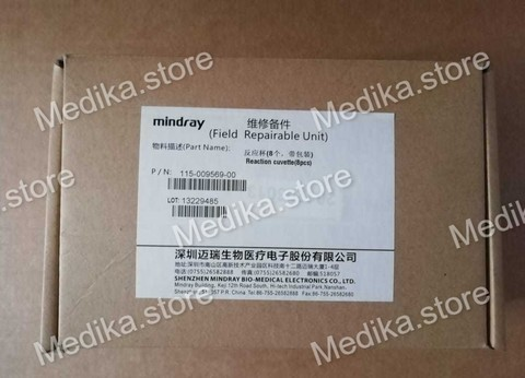 Кюветы для BS-200E к Миндрей (Mindray BS 200 Е) (8 сегментов по 10 кювет) 8 сегментов по 10 кювет оригинальные