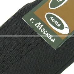 Носки хлопок FV20-N78