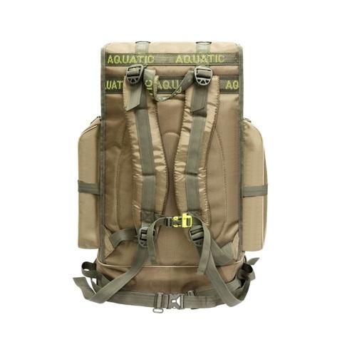 Рюкзак Р-50 рыболовный Aquatic