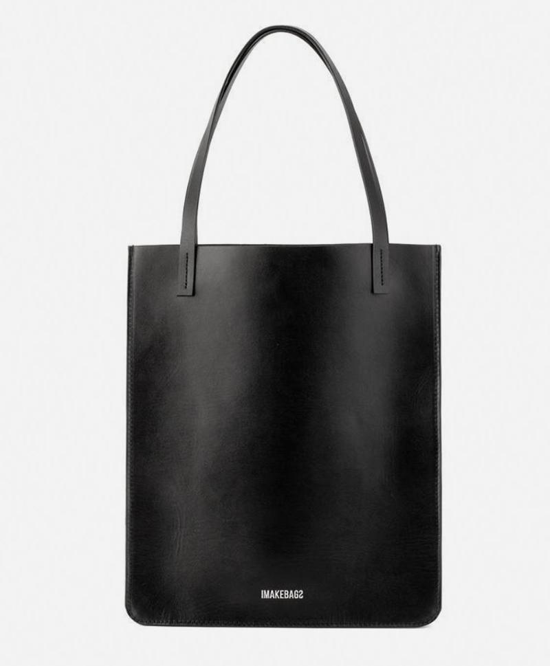 Сумка-шоппер мини черная