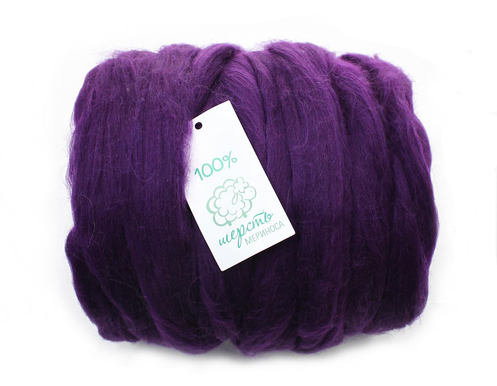 Толстая пряжа фиолетовый