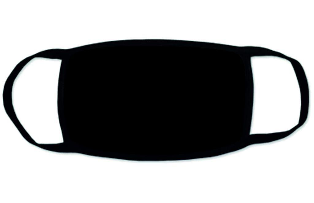 От бактерий и вирусов Многоразовая повязка для лица (черная) maska-chernaya.jpg