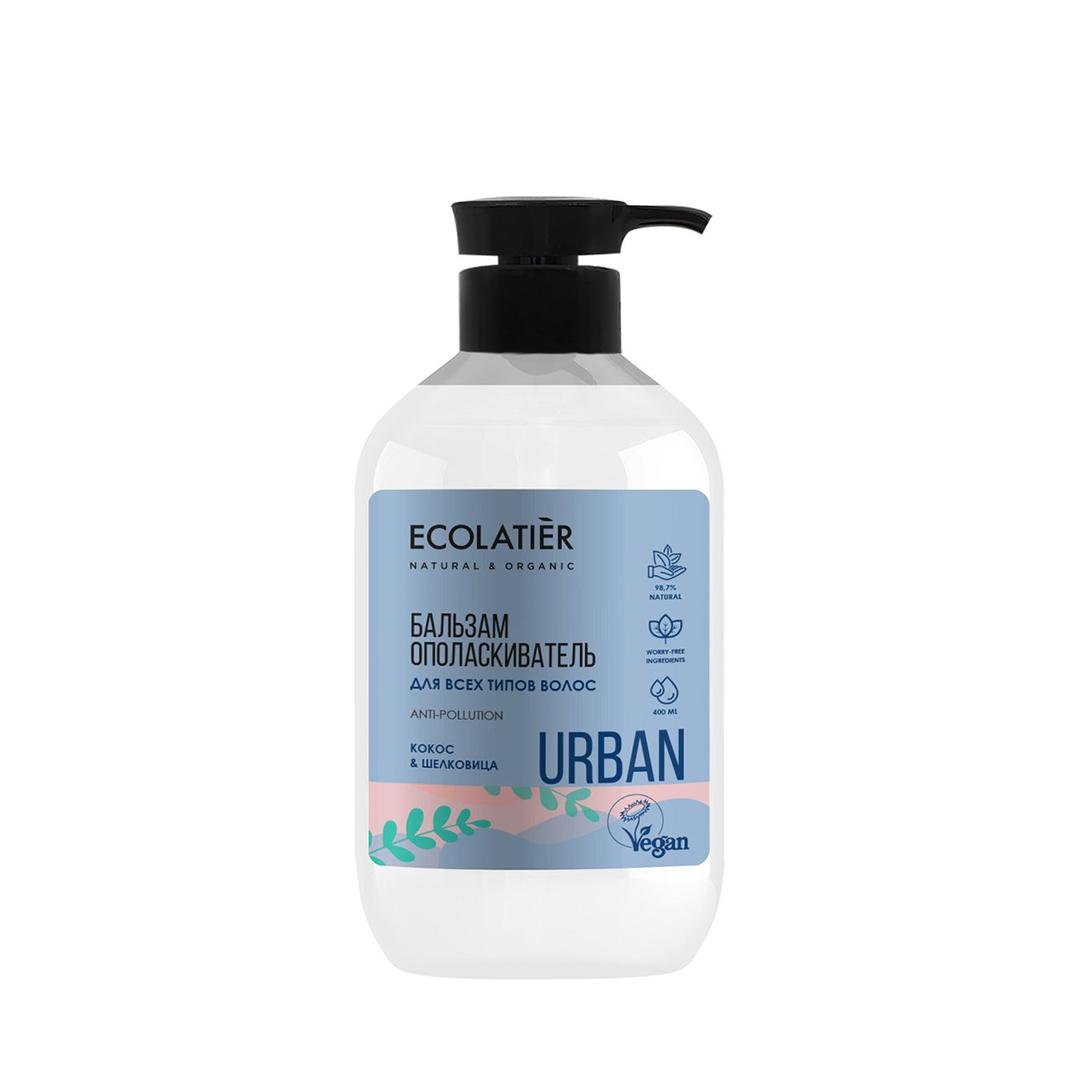Ecolatier Бальзам-ополаскиватель для всех типов волос «Кокос & шелковица» 400 мл.