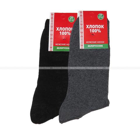 Носки хлопок FV20-NБХ10