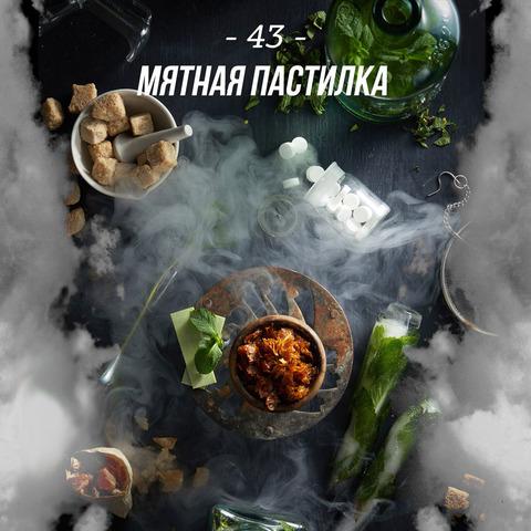 Табак Daily Hookah Мятная Пастилка 60 г