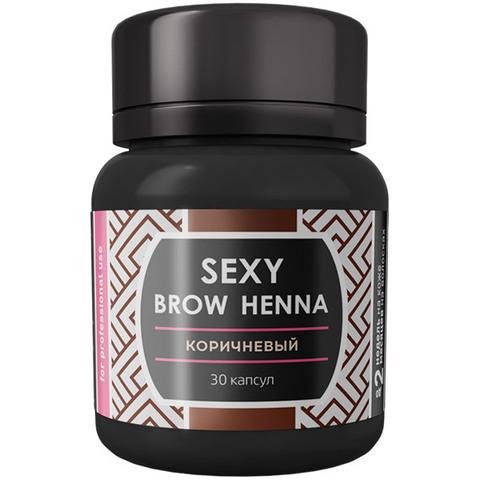 Хна для бровей 6 г, классический коричневый, SEXY