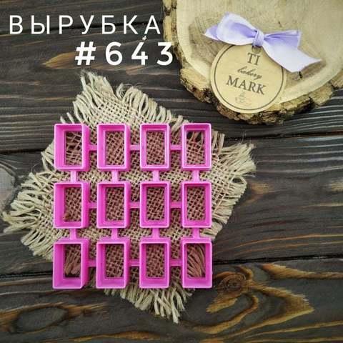 3D Набор №643 - Планшет - пряничные бриксы