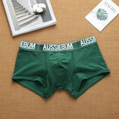 Мужские трусы хипсы зеленые Aussiebum