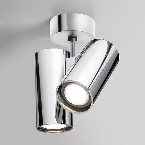 Потолочный светильник Molto Luce Shooter