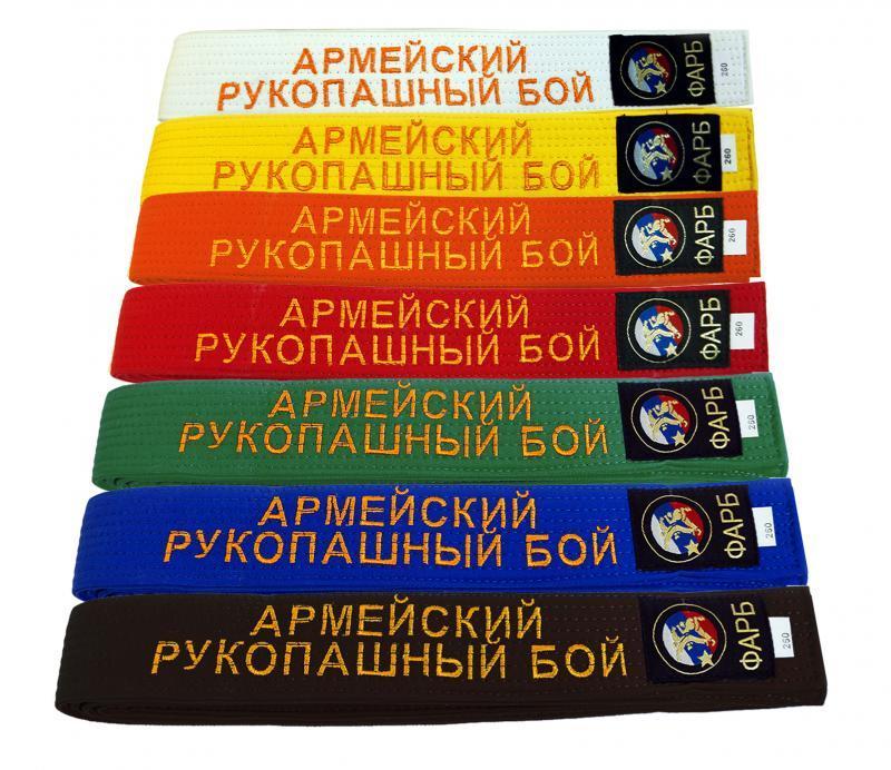 Кимоно и пояса Пояс для АРБ с вышивкой c97b994f477853517a24c71c43df4c08.jpg