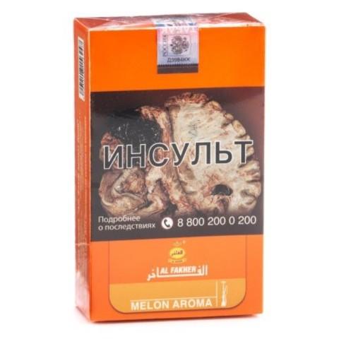 Табак Al Fakher - Melon (Дыня) 250г
