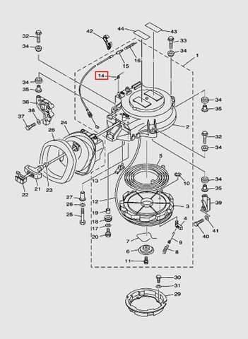 Пружина стопора возвратная для лодочного мотора T40 Sea-PRO (7-14)