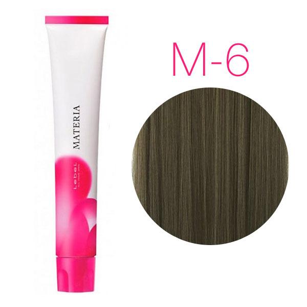 Lebel Materia 3D M-6 (тёмный блондин матовый) - Перманентная низкоаммичная краска для волос