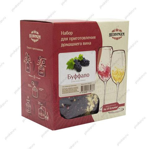 """Набор для приготовления вина """"Буффало"""" Beervingem"""